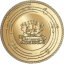the-luxury-coin